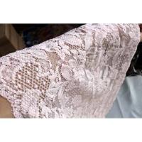 肉粉色弹性蕾丝花边辅料30厘米宽蕾丝边服装辅料短裙面料日用创意家居
