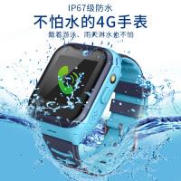 【限时抢】智力快车4G视频通话儿童电话手表S60 学生智能触屏拍照手表电话 360度游泳防水防丢定位手环手机男女孩玩具