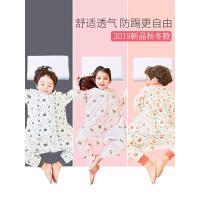 kk树宝宝睡袋儿童四季通用款防踢被分腿秋冬季中大童纯棉小孩加厚婴儿
