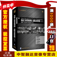 正版包票 高级工商管理课程 战略决策管理(二)(6DVD)企业管理视频讲座光盘影碟片