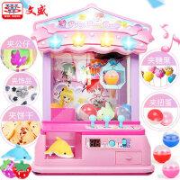 文盛抓娃娃机玩具儿童小型家用夹公仔机迷你投币抓糖果游戏机玩具