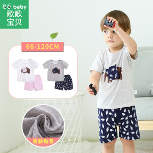 歌歌宝贝 宝宝短袖套装 夏季婴儿衣服 纯棉婴儿短袖短裤两件套夏装