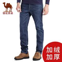 骆驼男装 秋冬季男士商务休闲加绒加厚宽松长裤子牛仔裤男