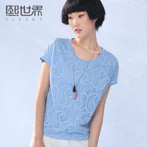 熙世界夏季新款简约圆领短袖雪纺衫拼接蕾丝衫小衫女192SS501