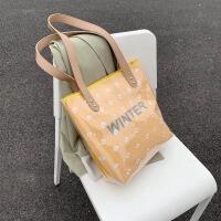 菲姿卓尔大容量包女简约时尚单肩托特包百搭蕾丝果冻包购物袋大包
