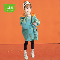 【限�r秒��r :99.9元】木木屋女童棉衣冬�b2020新款秋冬季加厚外套�和�中�L款棉�\洋�馀�和棉服