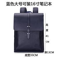 男包双肩包商务真皮包电脑包学生包韩版大容量书包男士背包