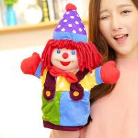 大号手套玩偶小丑37cm宝贝儿童爱手偶玩具娃娃公仔毛绒玩具