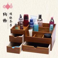 木制化妆品收纳盒梳妆台桌面收纳架木质护肤品收纳柜Q 原木色