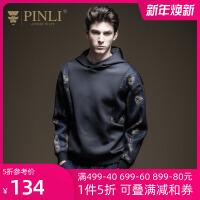 PINLI品立2019冬季新款男�b印花�W布�B帽休�e�l衣外套B194109368