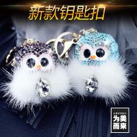 创意猫头鹰图案女士饰品水晶钥匙扣水貂毛卡通钥匙扣挂件礼品