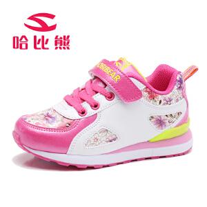 哈比熊童鞋新款春秋季韩版儿童鞋柔软舒适轻便休闲运动鞋