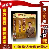 正版包票客户不是上帝 投诉管理新智慧 陈巍5DVD视频光盘影碟片