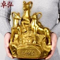 纯铜三羊开泰羊摆件 三阳开泰工艺礼品铜羊家居摆设饰品