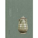 求是聚珍――浙江大学可移动文物精选