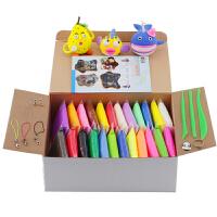 粘土24色简易套装3D彩泥橡皮泥儿童玩具泡泡泥