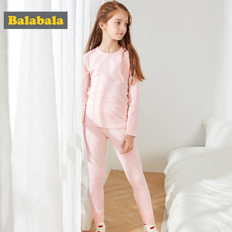 巴拉巴拉儿童内衣套装女童秋衣秋裤薄款睡衣棉睡裤弹力长袖长裤女