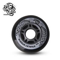 轮滑鞋刷街溜冰鞋滑轮鞋直排轮配件比赛刹车轮轮