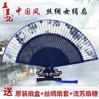 女扇古风折扇中国风丝绸女式扇日式和风古典工艺扇