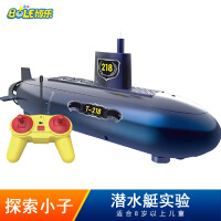 小学生stem科学实验科技小制作礼物理潜水艇儿童益智玩具男孩遥控