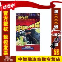 正版包票央视第1线 中国神探 10DVD 视频音像光盘影碟片