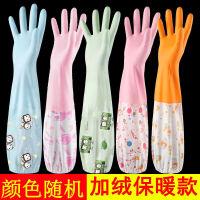 洗碗手套女厨房耐用家用防水加绒加厚橡胶乳胶胶皮家务洗衣服薄款 (3双)束口加绒 (长约50CM)
