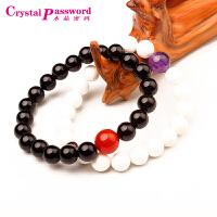 水晶密码CrystalPassWord 黑白焦点套装闺蜜手链(天然玛瑙 砗磲)-JXYL1Q073