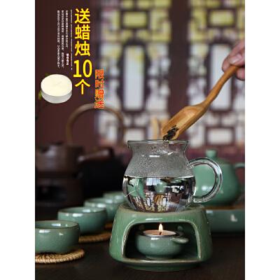 龙泉青瓷蜡烛煮茶炉家用陶瓷日式复古加热底座日式酒精灯保温茶器