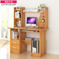 台式电脑桌 简约书桌书架组合简易家用办公桌子学生写字台 支持