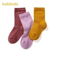 【2件6折:29.4】巴拉巴拉宝宝袜子冬季男女童中筒袜儿童棉袜中大童宝宝柔软三双装