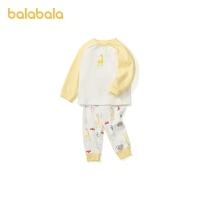 【品类日4件4折】巴拉巴拉宝宝保暖内衣套装纯棉儿童睡衣保暖婴儿秋衣2020插肩袖酷