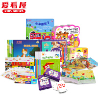 爱看屋 早教点读笔0-3-6岁婴幼儿童双语点读机益智玩具 英语ABC套装