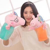 小猪佩奇手偶佩佩猪手套玩偶宝宝生日礼物安抚娃娃儿童毛绒玩具男