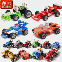 邦宝回力车拼装汽车模型塑料拼插积木儿童益智力玩具礼物6-7-9岁