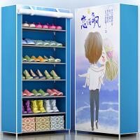 亚思特易鞋架 多层家用收纳鞋柜布艺简约现代防尘鞋架子07C-1CH