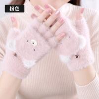 手套女冬半指韩版可爱卡通萌加绒加厚棉季露指手套女冬