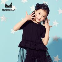 【99元选3件】巴拉巴拉旗下巴帝巴帝女童夏季时尚短袖T恤买家秀系列