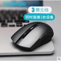 雷柏7200M静音无声蓝牙4.0无线鼠标笔记本台式电脑办公游戏男女生