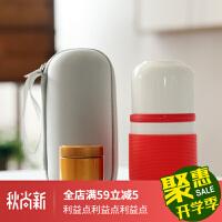 便捷茶具功夫旅行泡茶杯陶瓷过滤一壶一杯日式创意个人杯同心杯