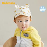【5折价:39.5】巴拉巴拉儿童帽子宝宝男童女童渔夫帽棒球帽遮阳百搭婴儿卡通纯棉