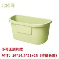 北欧厨房垃圾桶挂式分类创意橱柜门收纳桶无盖壁挂家用圾拉桶浴室用品收纳桶