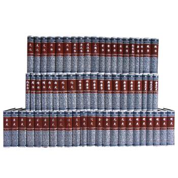 二十四史( 精装简体版,全63册,共4箱) 中华书局出版。简体横排。