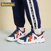 巴拉巴拉童鞋女童鞋子2019新款秋运动鞋男童鞋弹力儿童鞋子透气潮