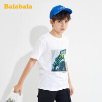 巴拉巴拉童装儿童短袖T恤夏装韩版潮酷2020新款男童中大童打底衫