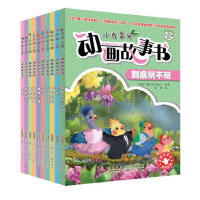 小鸟3号动画故事书:全10册,英国BBC继《天线宝宝》《花园宝宝》之后的第三大幼教品牌,全国电视台热播,北师大教授霍力