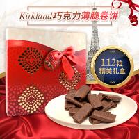 美国进口洛克牛奶巧克力脆皮卷礼盒546g Loc MARIA 6小盒共108块 进口食品休闲零食