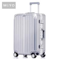 新款万向轮拉杆箱铝框行李箱24寸28密码箱子20皮箱女韩版22旅行箱包男