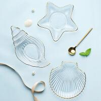 光一海洋风透明金边餐具小水果盘玻璃精致北欧日式可爱少女心沙拉碟子