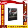 正版包票  2014安全月   生命的红线 2DVD 培训光盘