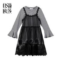 欧莎女童洋气连衣裙套装2018春装儿童吊带裙子两件套连衣裙318A15005